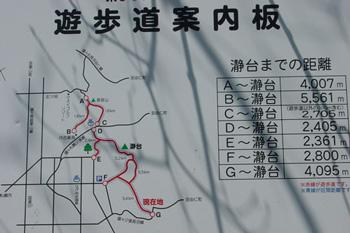 自然歩道コース図