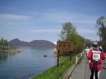 湖畔沿いのコース