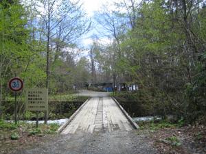 オコタン野営場入り口