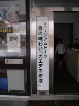 100_3806