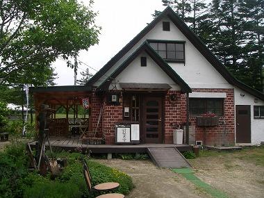 コロポックル山荘