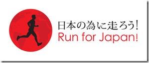 japan_logo